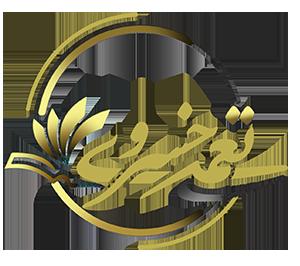 وبسایت رسمی نغمه خسروی